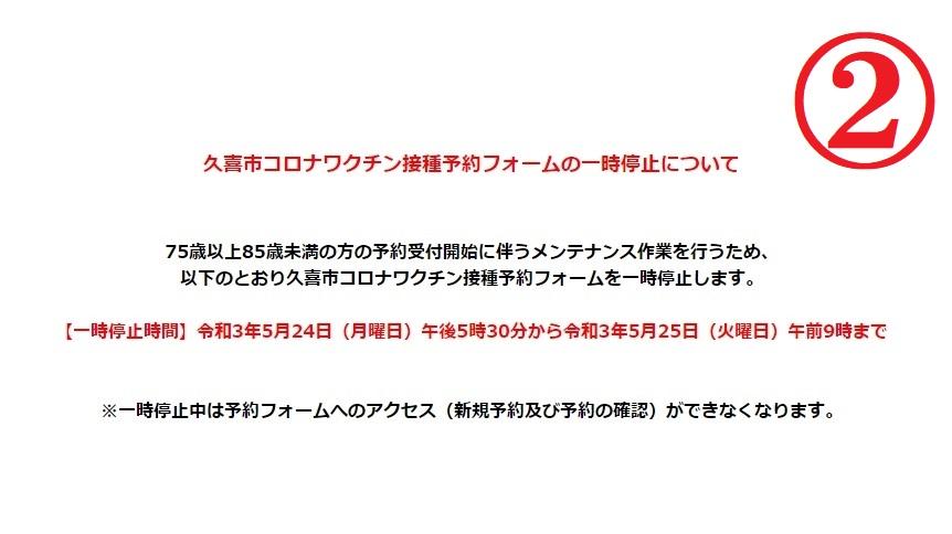 f:id:yumekake-john-ngohope:20210525103542j:plain