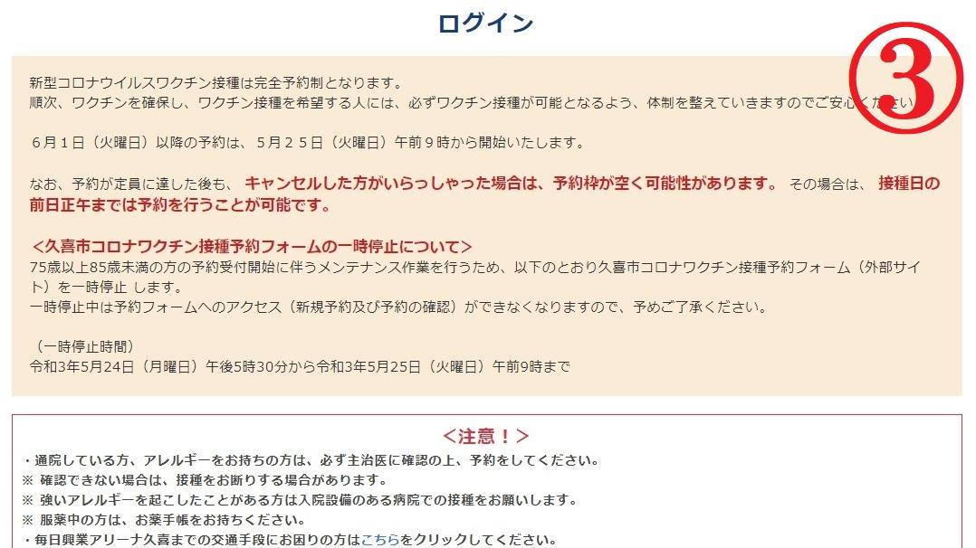 f:id:yumekake-john-ngohope:20210525103558j:plain