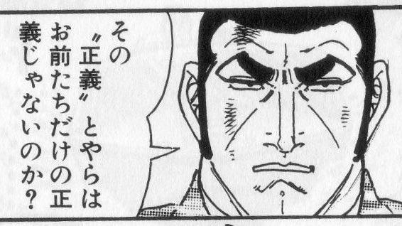 f:id:yumekake-john-ngohope:20210930121656j:plain