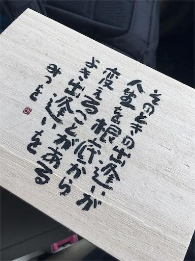 f:id:yumekamo4:20170412191911j:image