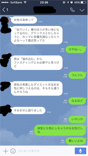 f:id:yumekamo4:20170526233727p:image