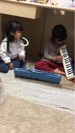 f:id:yumekamo4:20180321102948j:image