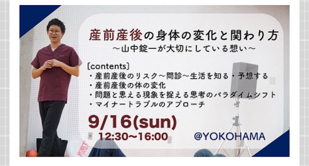 f:id:yumekamo4:20180721214952j:image