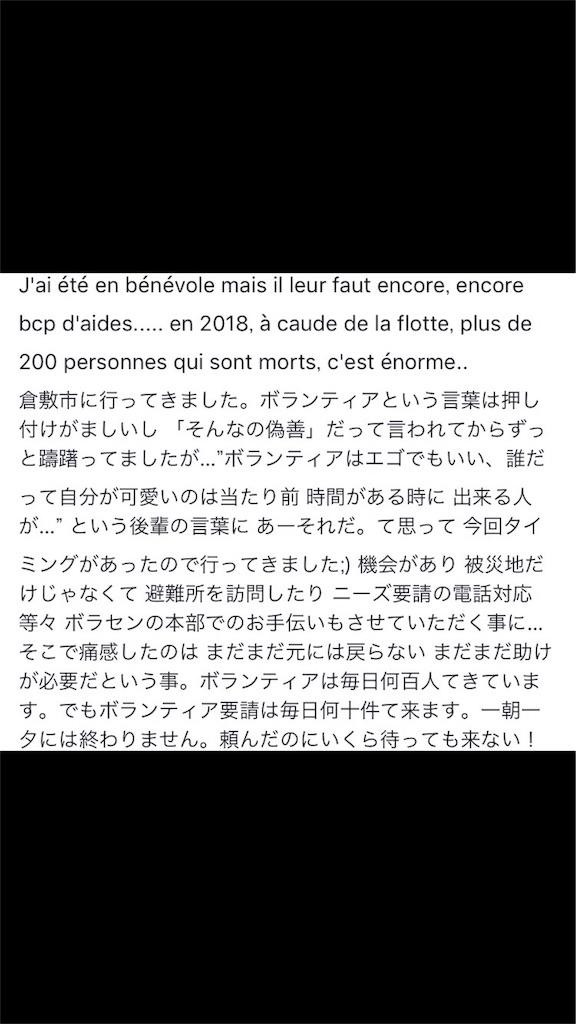 f:id:yumekamo4:20180801224748j:image
