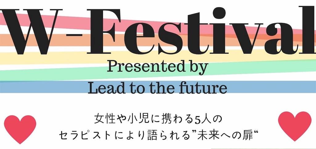 f:id:yumekamo4:20181008121018j:image