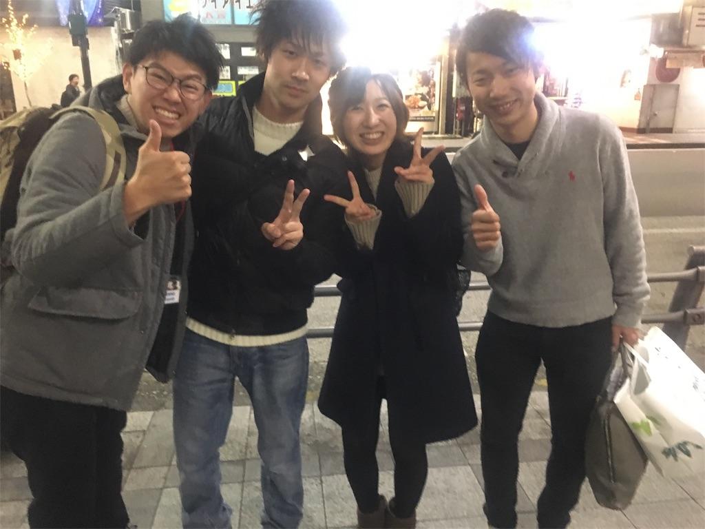 f:id:yumekamo4:20181209172025j:image