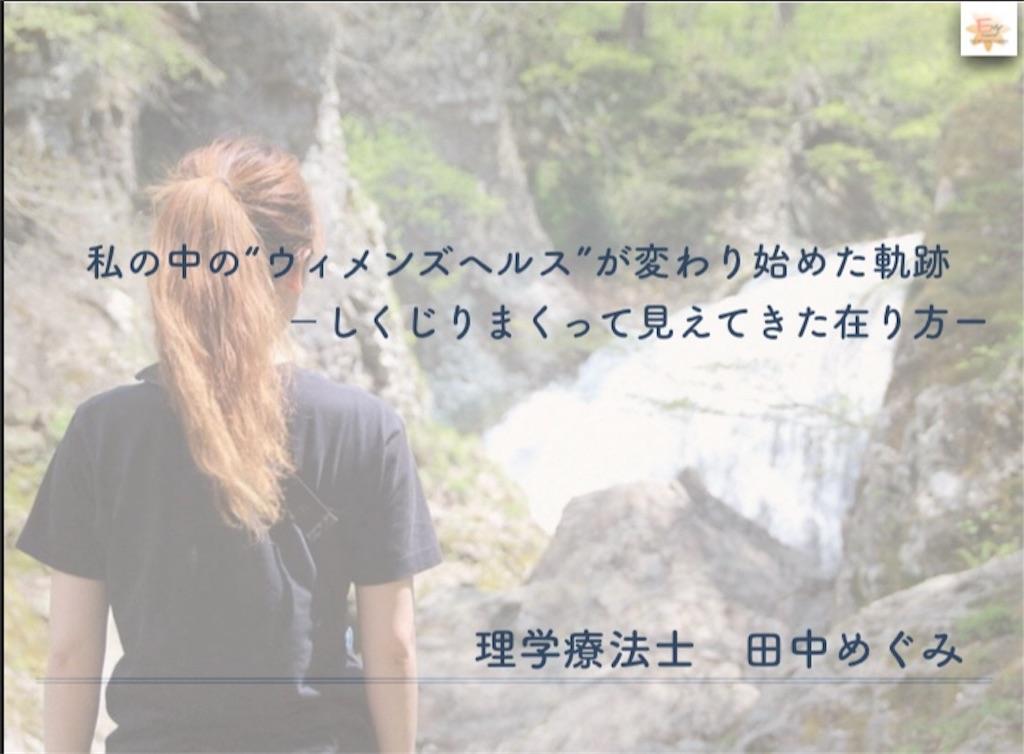 f:id:yumekamo4:20181219081227j:image