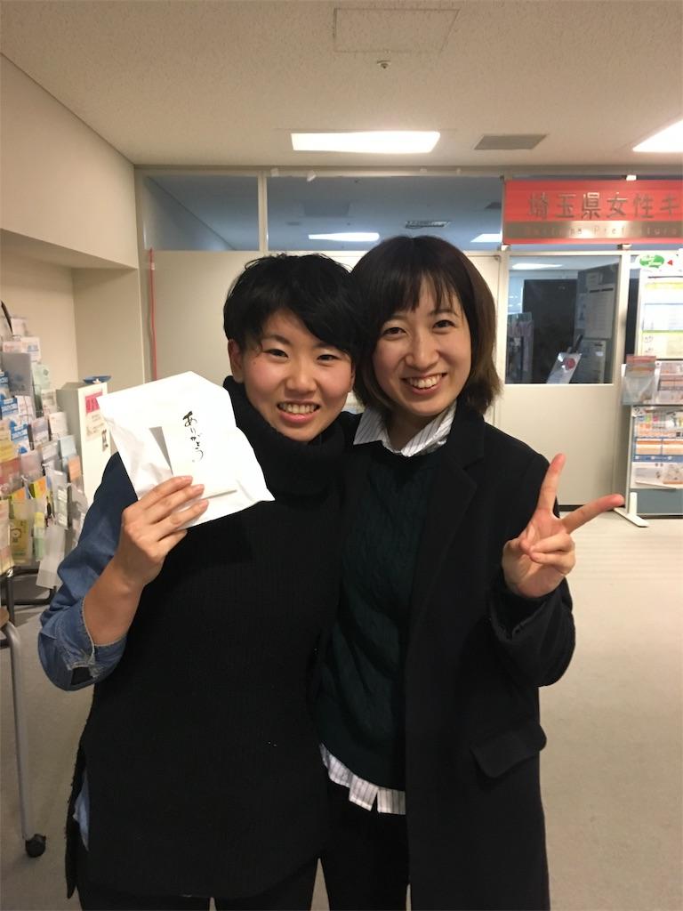 f:id:yumekamo4:20181224193502j:image