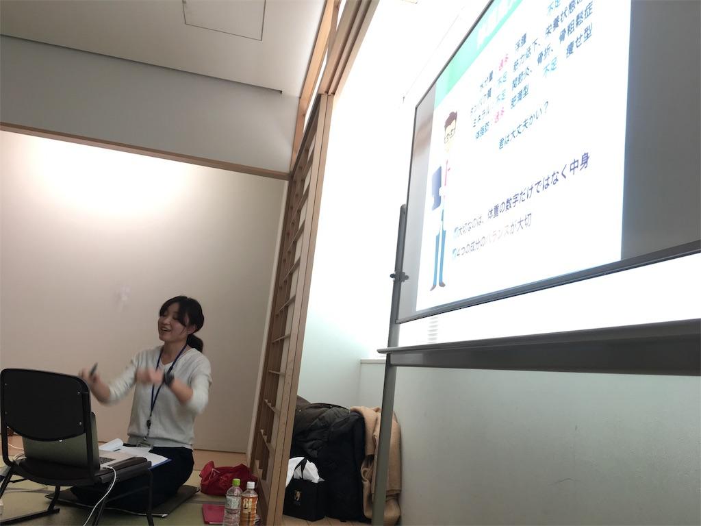 f:id:yumekamo4:20181224193623j:image