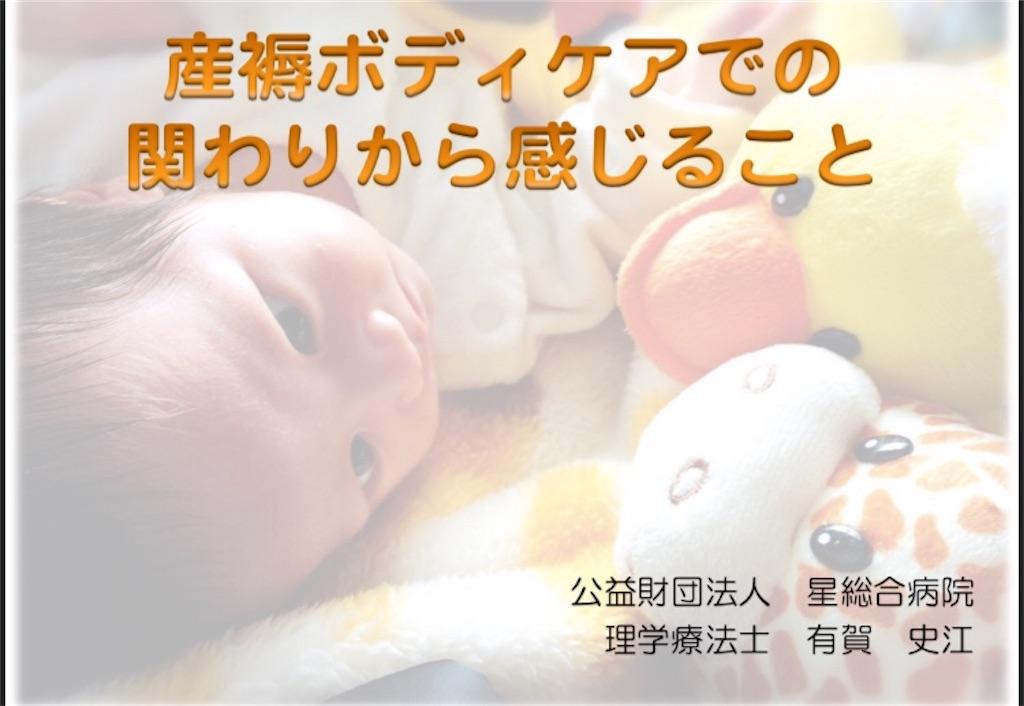 f:id:yumekamo4:20181224193723j:image