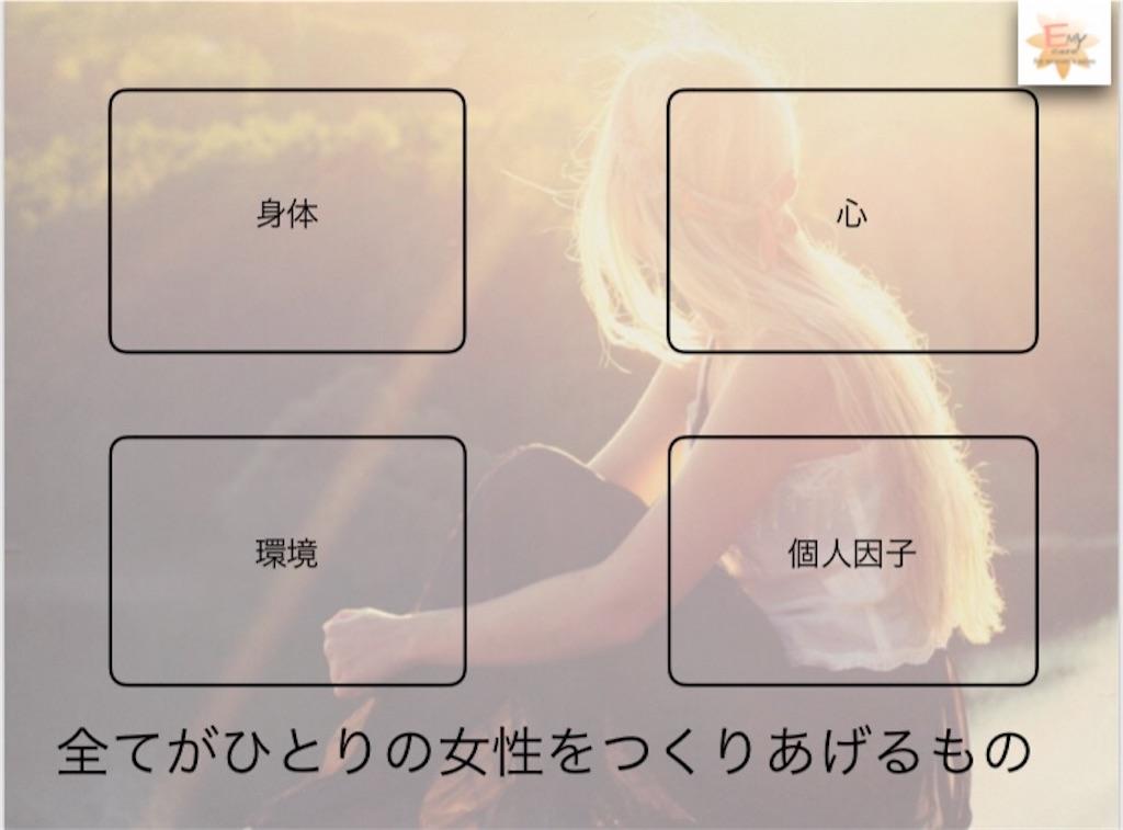 f:id:yumekamo4:20181228070618j:image