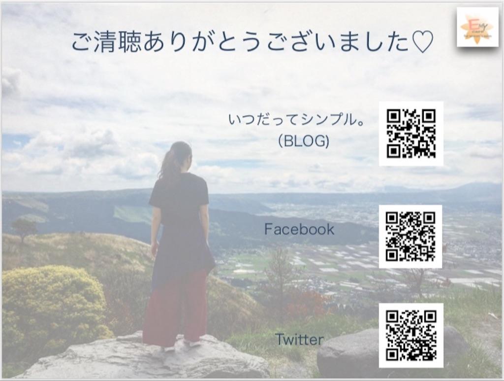 f:id:yumekamo4:20181228145314j:image