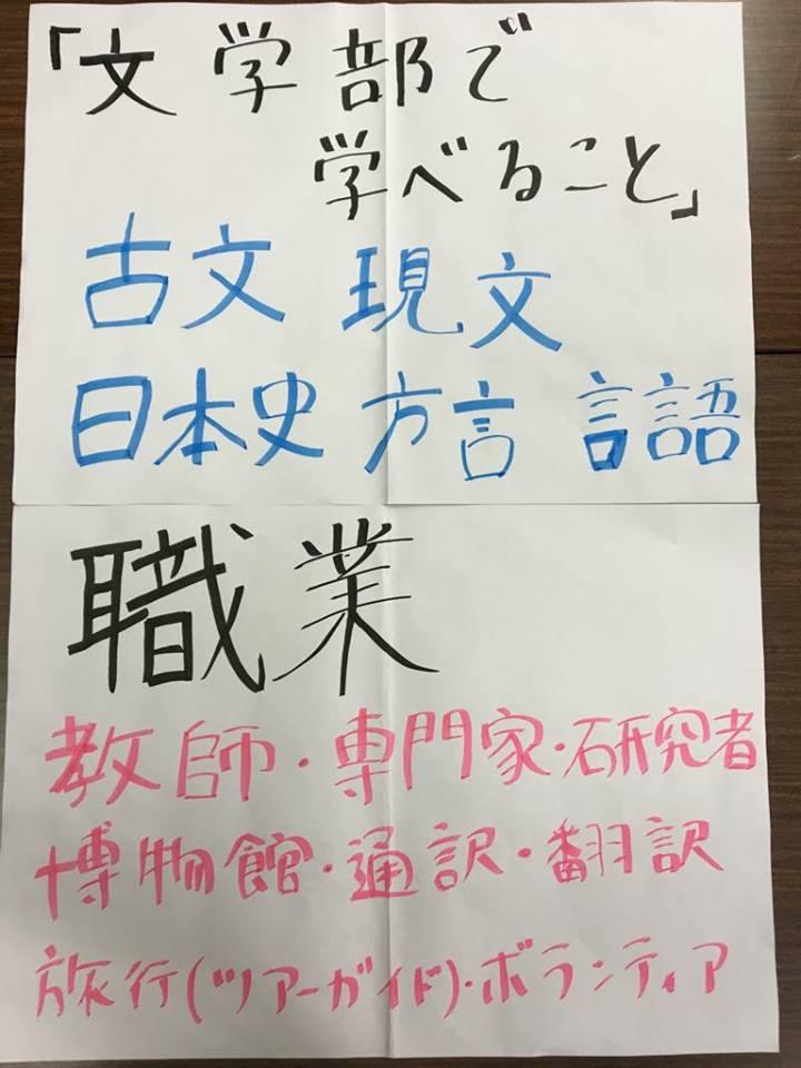 f:id:yumekatsu:20160407173738j:plain