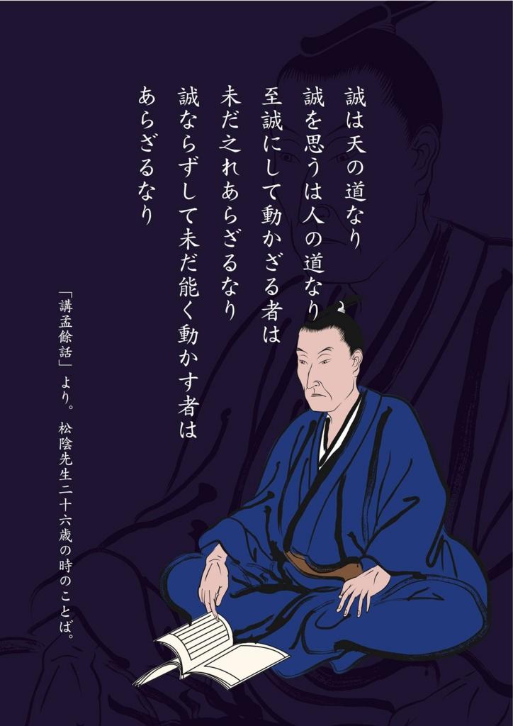 f:id:yumekatsu:20160613165435j:plain