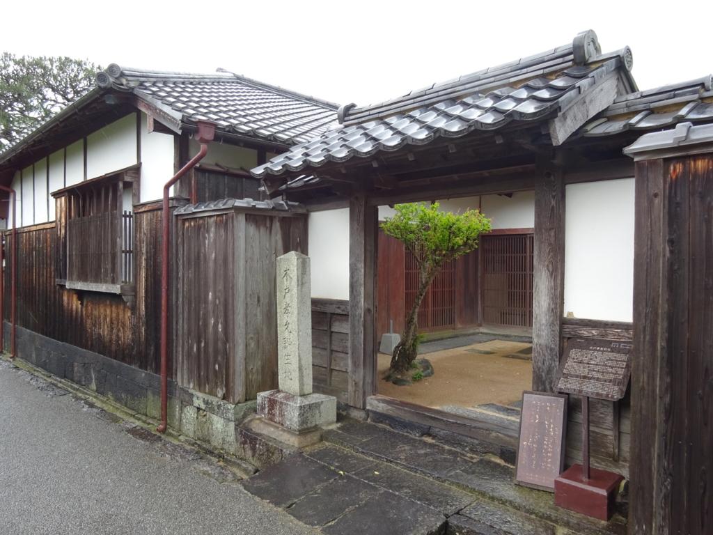 f:id:yumekatsu:20160615184311j:plain