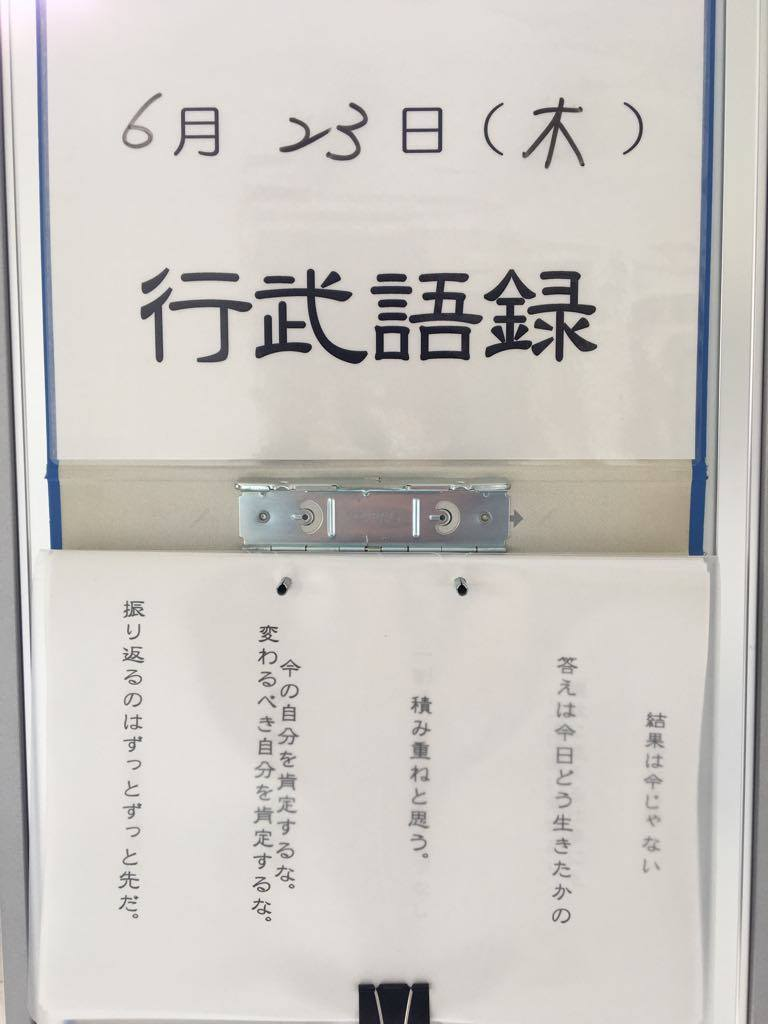 f:id:yumekatsu:20160624120034j:plain