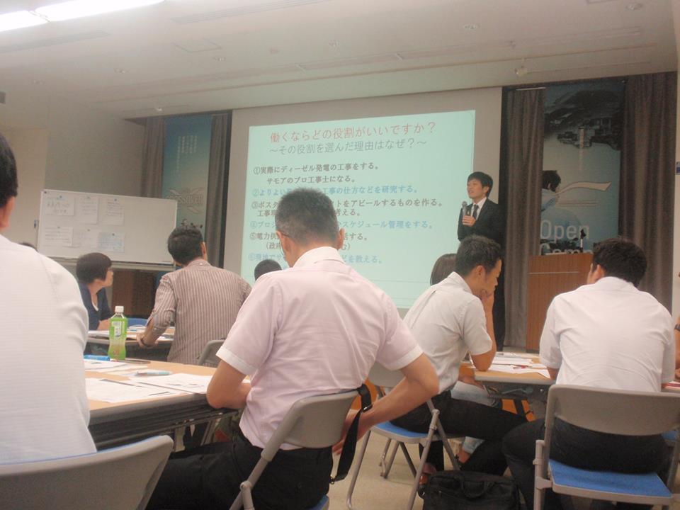 f:id:yumekatsu:20160712170721j:plain