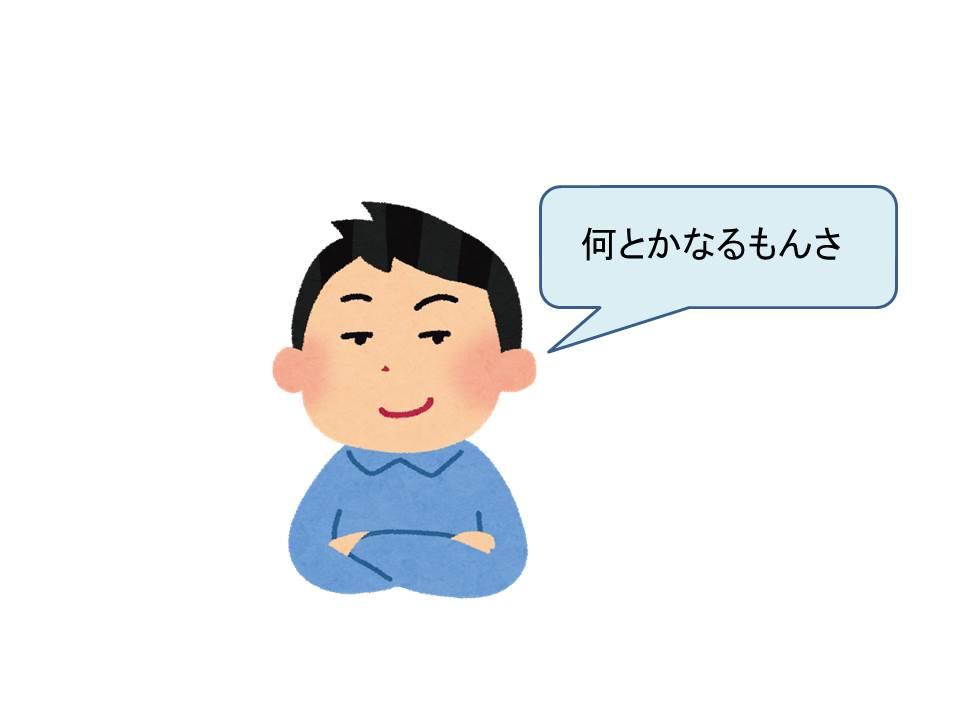f:id:yumekatsu:20160721191902j:plain