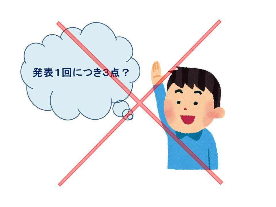 f:id:yumekatsu:20160721192054j:plain
