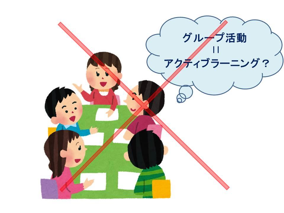 f:id:yumekatsu:20160721192106j:plain