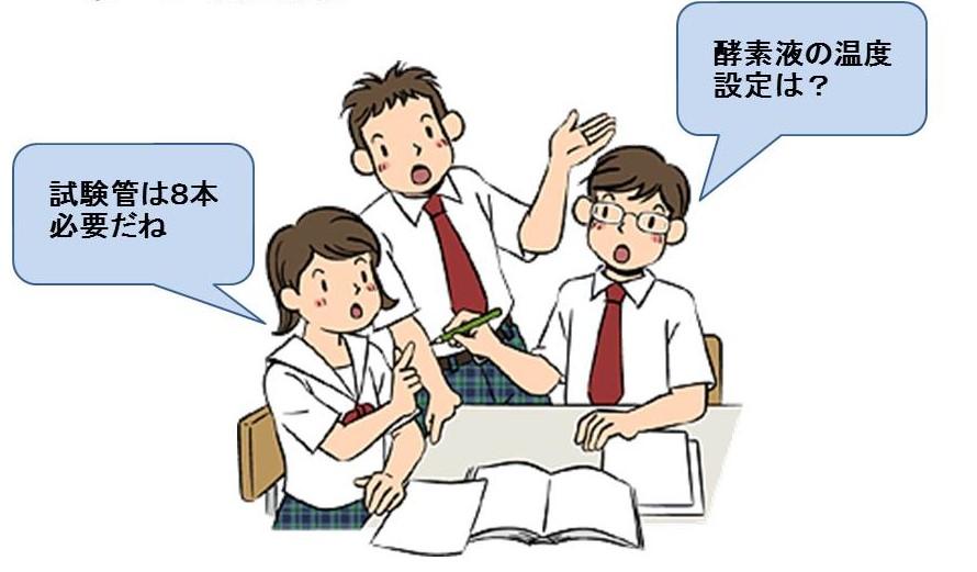 f:id:yumekatsu:20160721193107j:plain