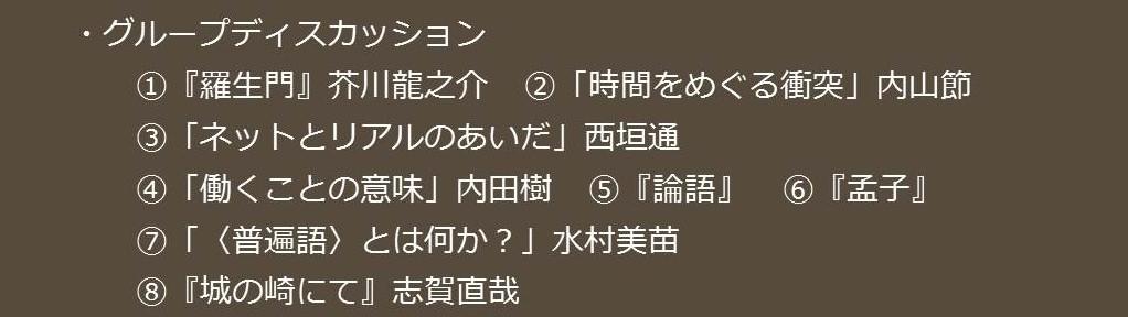 f:id:yumekatsu:20160725135450j:plain