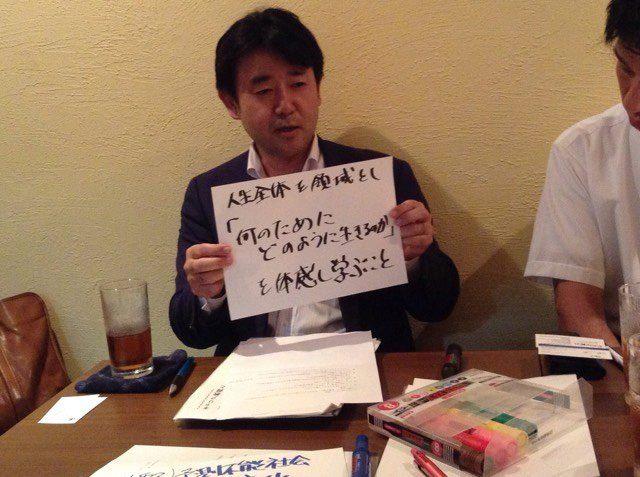 f:id:yumekatsu:20160926164346j:plain