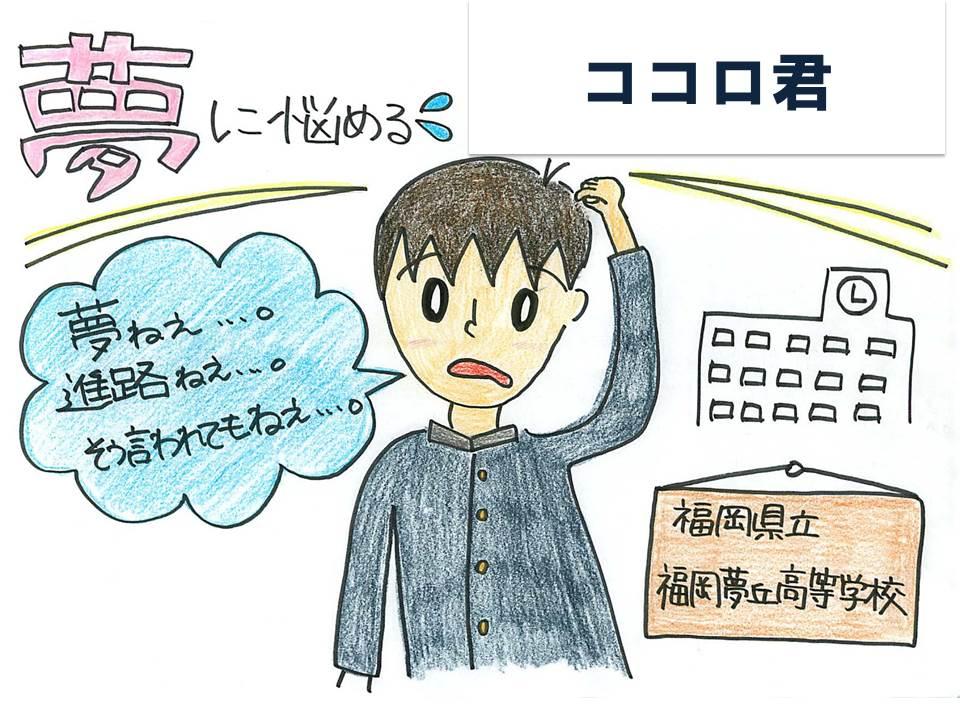f:id:yumekatsu:20170105115701j:plain