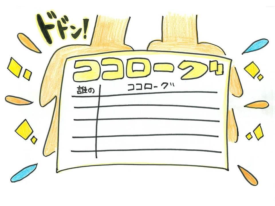 f:id:yumekatsu:20170105123200j:plain