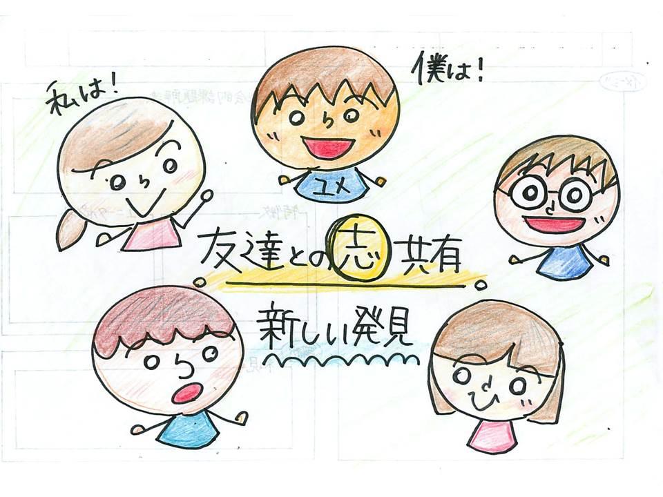 f:id:yumekatsu:20170105200946j:plain