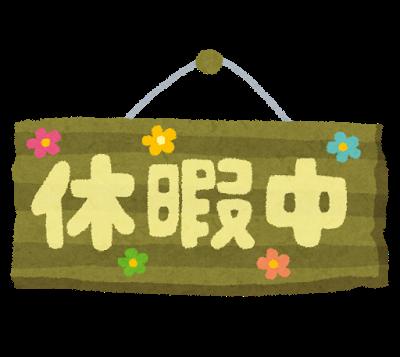 f:id:yumekichi730:20170404220309p:plain