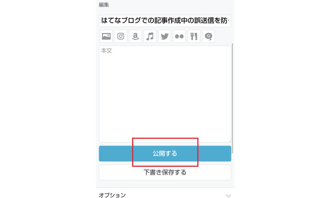 f:id:yumekichi730:20170415224052p:plain
