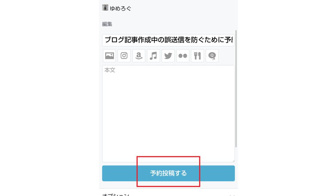 f:id:yumekichi730:20170415224103p:plain