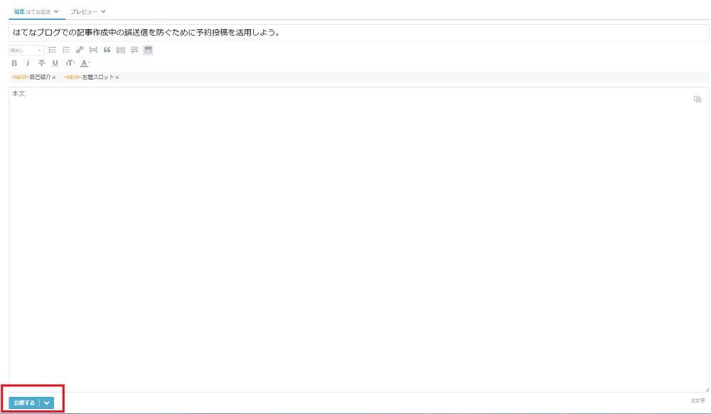 f:id:yumekichi730:20170415224123p:plain