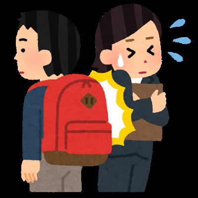 f:id:yumekichi730:20170416215003p:plain