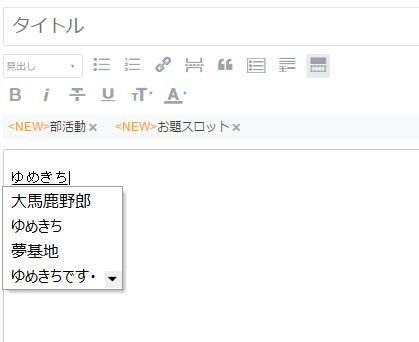 f:id:yumekichi730:20170424224732p:plain