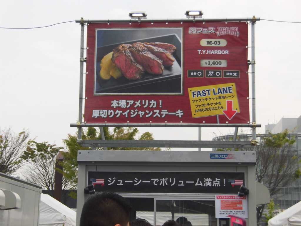 f:id:yumekichi730:20170502101101j:plain