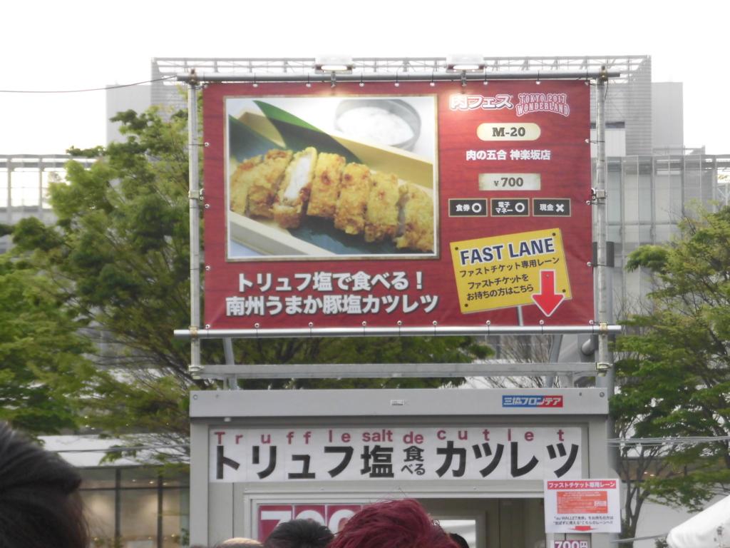 f:id:yumekichi730:20170502104211j:plain