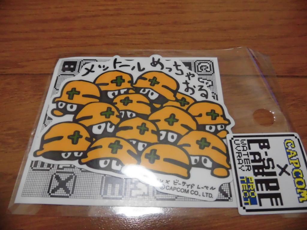 f:id:yumekichi730:20170502125935j:plain