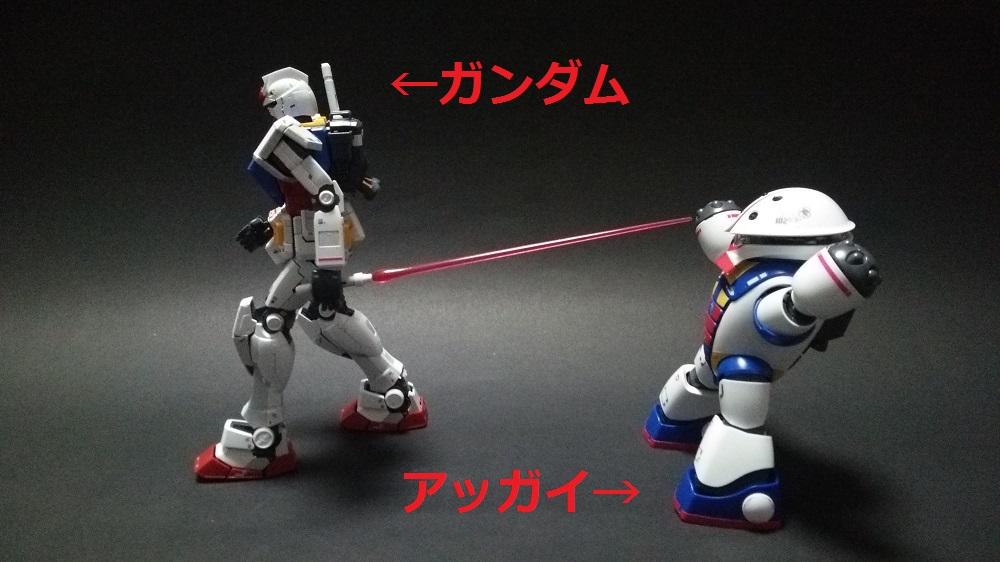 f:id:yumekichi730:20170517202629j:plain