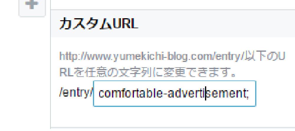 f:id:yumekichi730:20170520214825p:plain