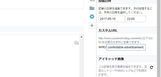 f:id:yumekichi730:20170520215528p:plain
