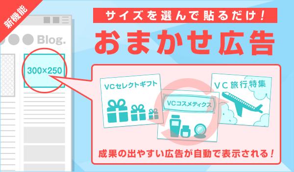 f:id:yumekichi730:20170531205643p:plain