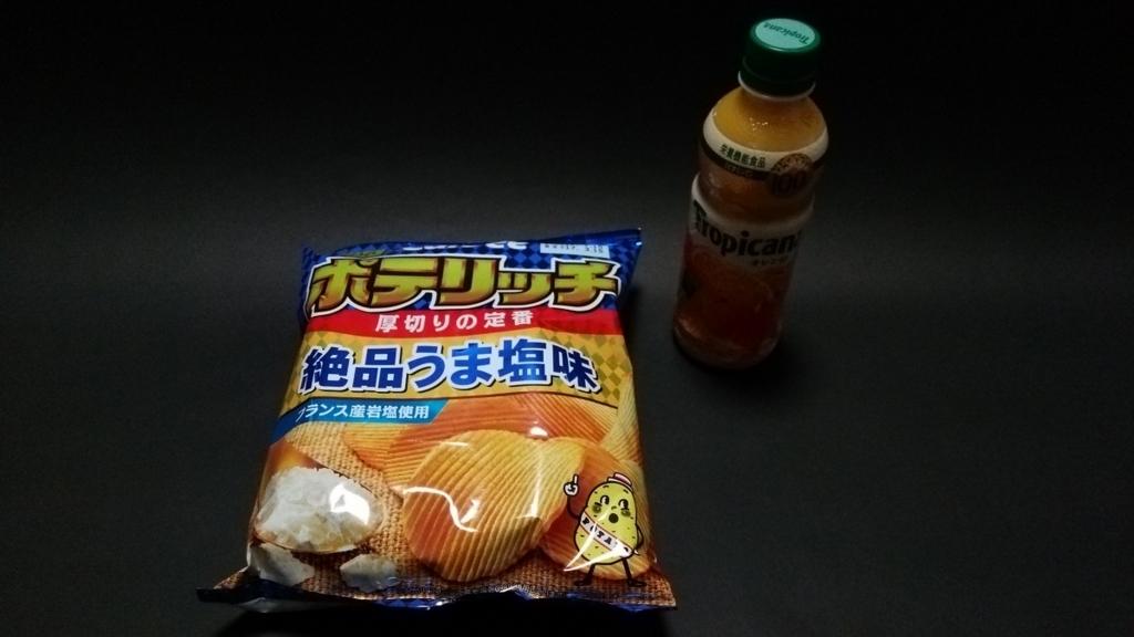 f:id:yumekichi730:20170617225309j:plain