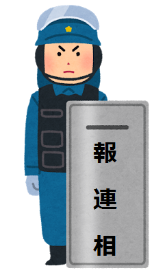 f:id:yumekichi730:20170619230450p:plain