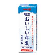 f:id:yumekichi730:20170629194806j:plain