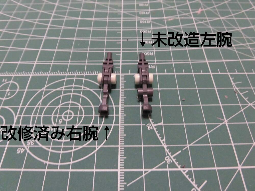 f:id:yumekichi730:20170818205709j:plain