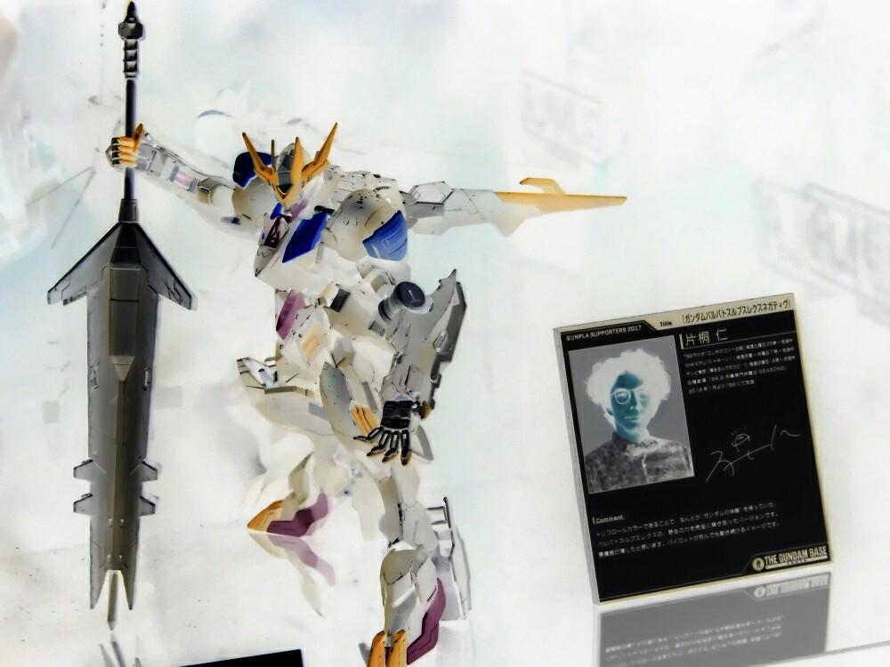 f:id:yumekichi730:20170820213134j:plain