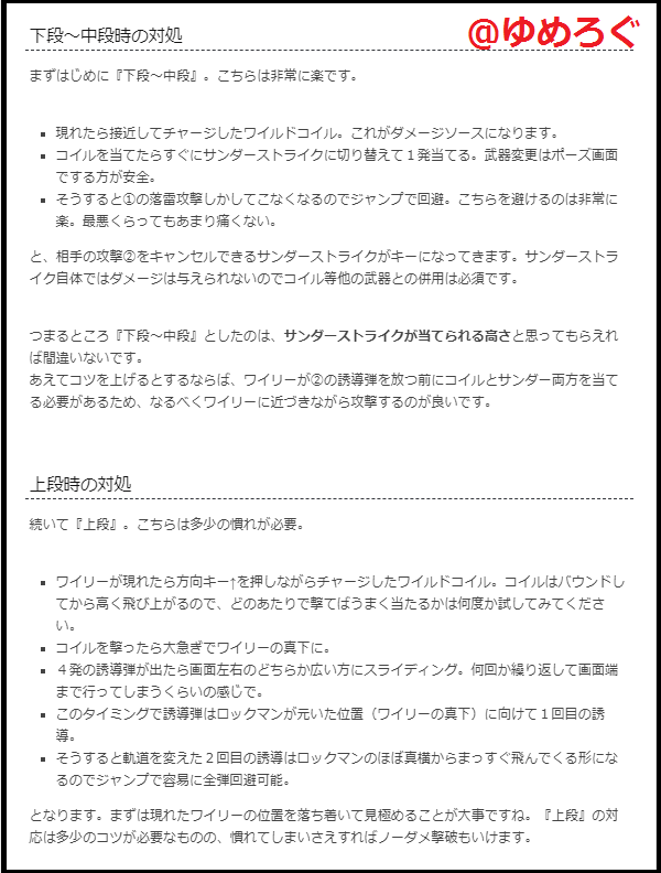 f:id:yumekichi730:20180904105541p:plain:w270