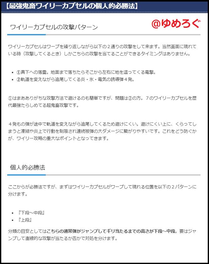f:id:yumekichi730:20180904105855p:plain:w282